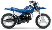 Thumbnail 1994 YAMAHA PW80F PW80 ZINGER REPAIR SERVICE MANUAL PDF