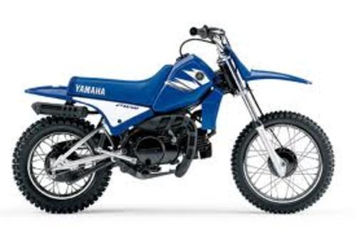 Product picture 2006 YAMAHA PW80 MOTORCYCLE OWNERS REPAIR SERVICE MANUAL PDF