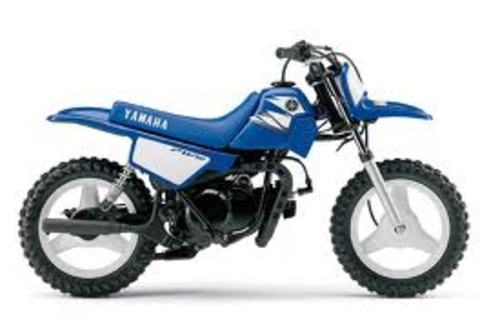 Product picture 2006 YAMAHA PW50 MOTORCYCLE OWNER REPAIR MANUAL PDF DOWNLOAD